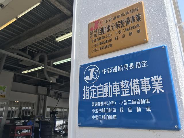 マッハ車検ヨシヅヤ清洲店 (株)三和サービス(5枚目)