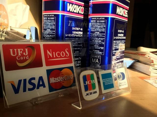 各種カード払いOK