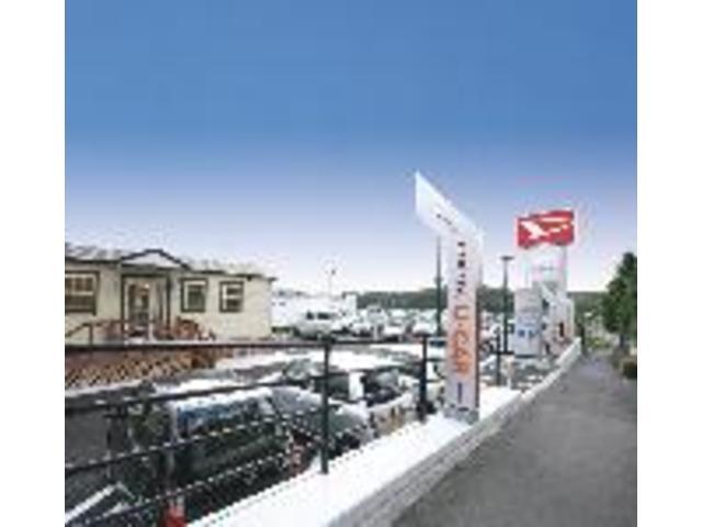 愛知ダイハツ株式会社(旧三河ダイハツ(株))U-CAR三好ヶ丘