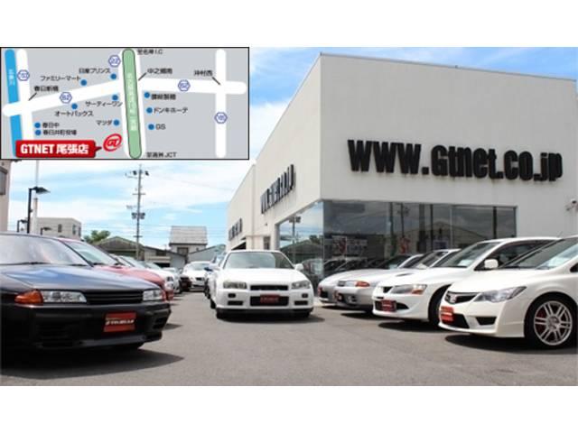地域一番店を目指し日々お客様に何ができるかを考えておりますGTNET車検センター尾張店です。