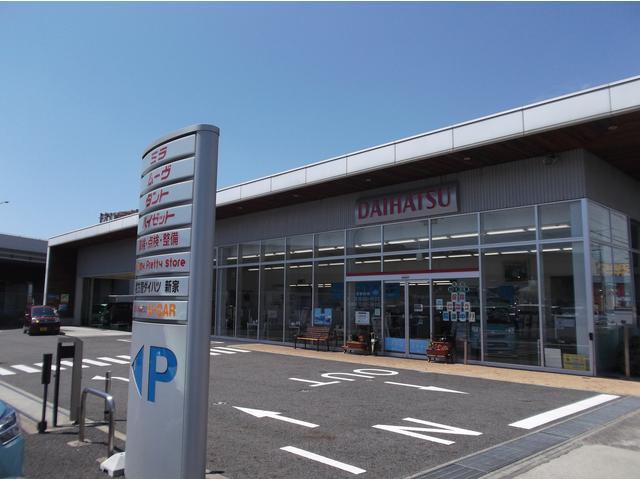 愛知ダイハツ株式会社(旧名古屋ダイハツ(株))U-CAR新家(3枚目)
