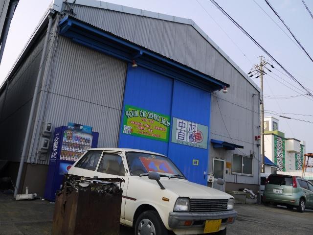 当社のページに来ていただきましてありがとうございます。中村自動車です♪