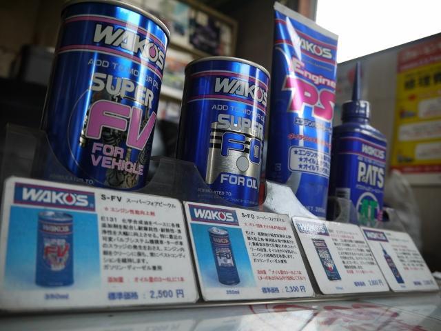 和光ケミカル商品特約店!高品質オイルからエンジン洗浄まで幅広いラインナップ!