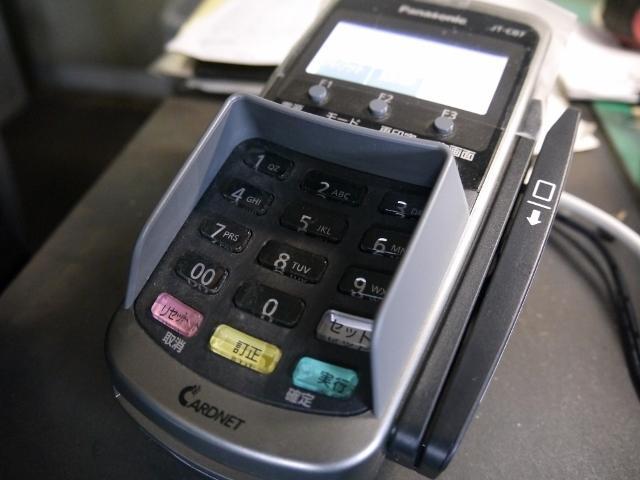 お支払いはクレジットカードもご使用になられます。