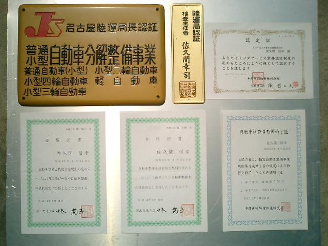 (株)カーセレクト中部 ジムニー専門店 名古屋黒川店(6枚目)