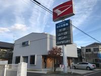 岡村自動車株式会社