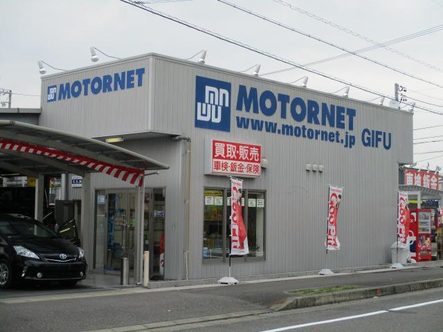 (株)モーターネット 岐阜店