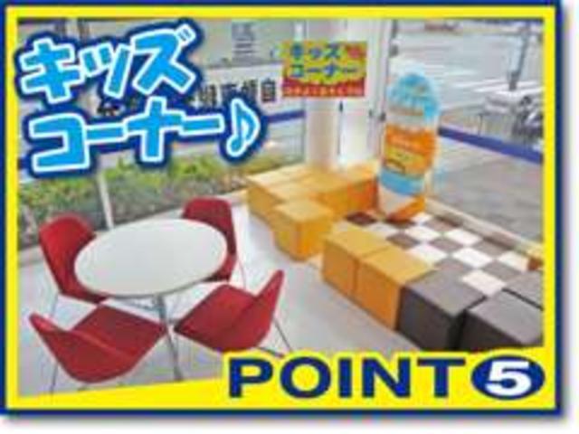 ポイント5 津店(4枚目)