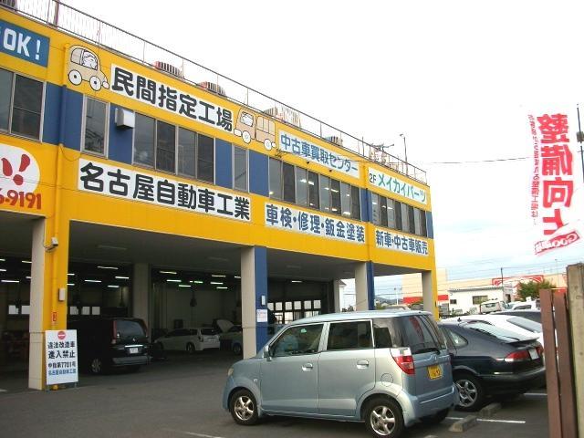 民間車検工場としての確かな実績☆