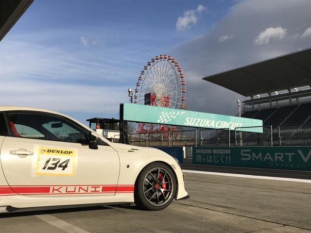 KUNI自動車 スイフトスポーツ アルトワークス専門(1枚目)