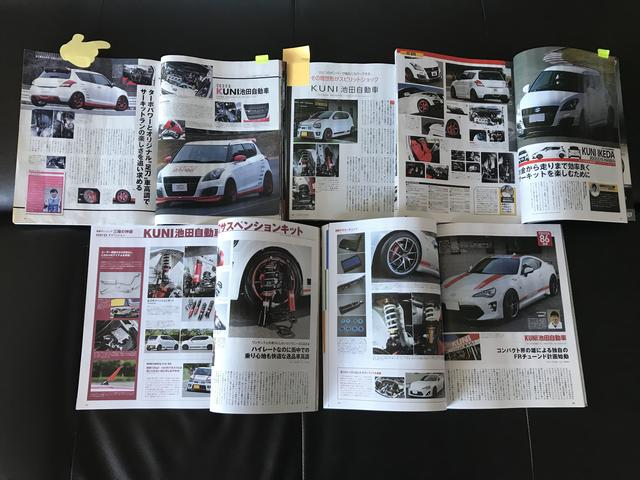 KUNI自動車 スイフトスポーツ アルトワークス専門(3枚目)