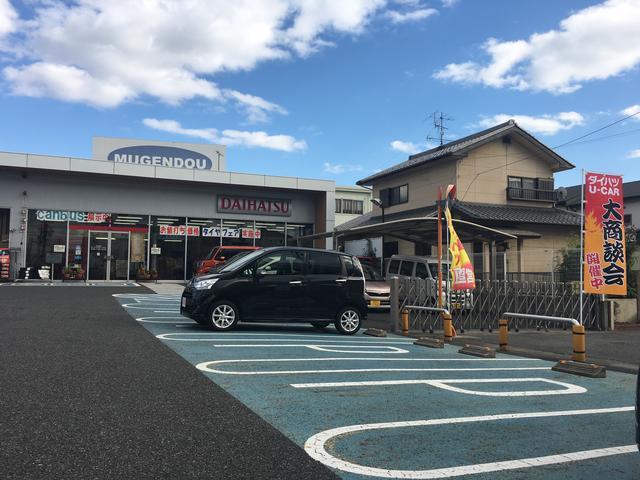愛知ダイハツ株式会社(旧名古屋ダイハツ(株))U-CARR41小牧店(5枚目)