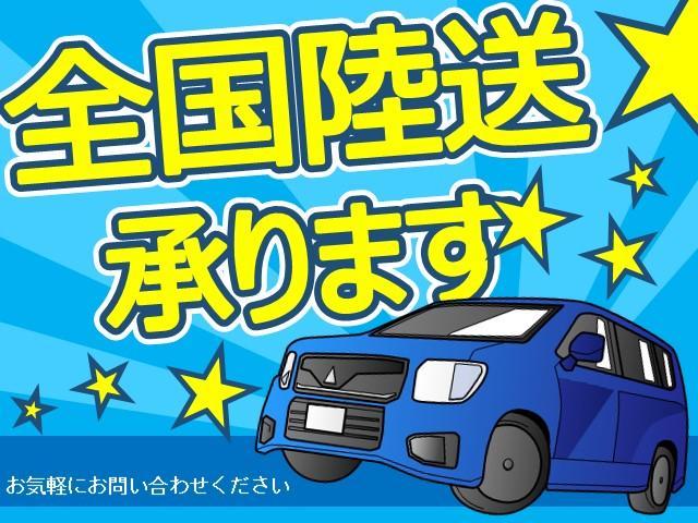 (株)フジカーズジャパン 岐阜 キャンピングカ-・福祉車両専門店(5枚目)