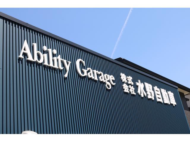 Ability Garage 水野自動車(2枚目)