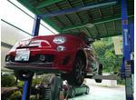 車検・点検は認証工場取得のAbility Garageへ!