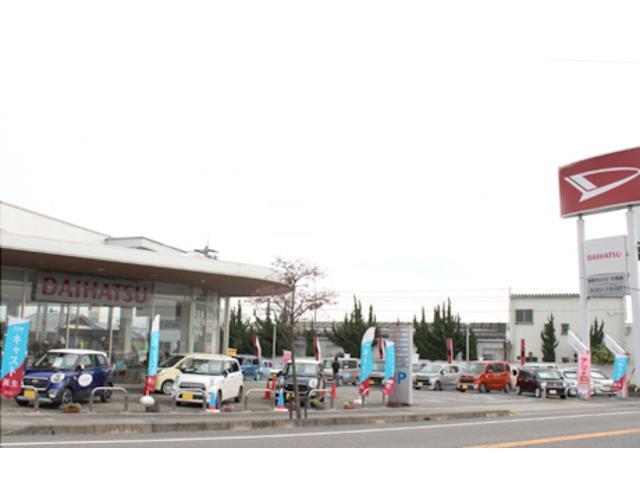 岐阜ダイハツ販売(株) U-CAR大垣西店