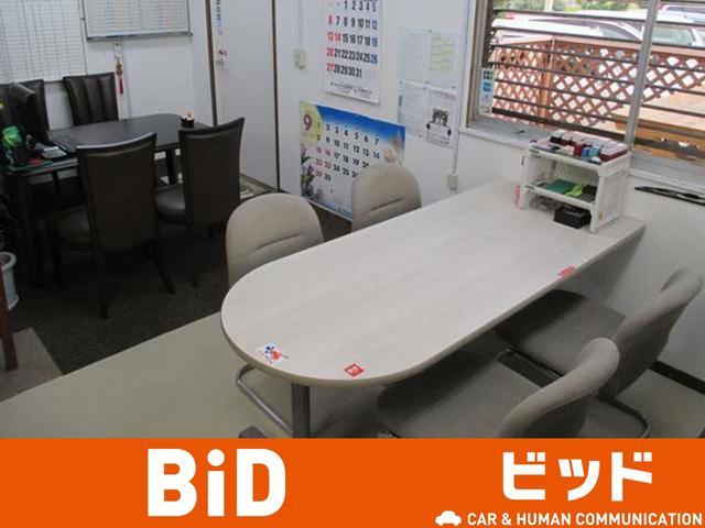 BiD 稲沢東店 軽自動車/普通車取扱い
