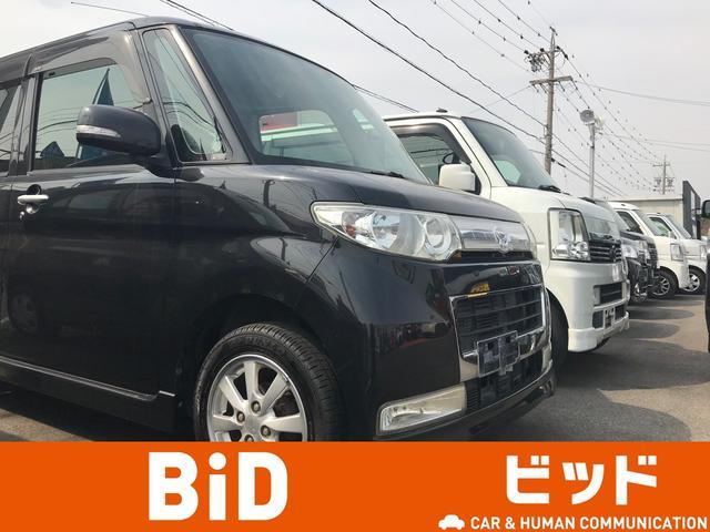 BiD 稲沢東店 軽自動車/普通車取扱い(4枚目)