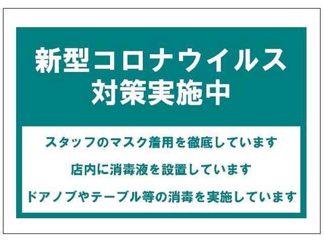 ネッツトヨタ岐阜(株)U-Car美濃加茂店(2枚目)