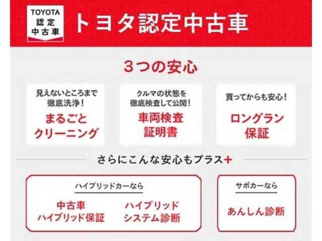 ネッツトヨタ岐阜(株)U-Car美濃加茂店(4枚目)