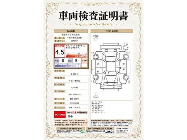 ネッツトヨタ岐阜(株)U-Car美濃加茂店(5枚目)