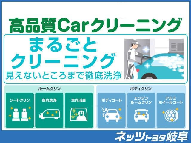 ネッツトヨタ岐阜(株)U-Car美濃加茂店(6枚目)