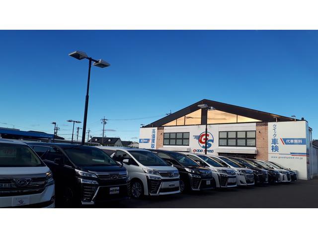 東海地区に16店舗を展開する、グッドスピードです。車検・整備もお任せください。