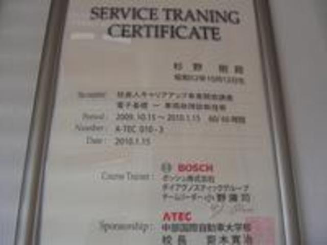 BOSCHのサービストレーニングに受講済みです