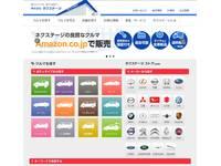 オートステージ天白 BMW produced by ネクステージ