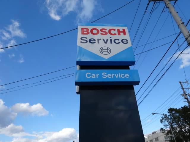 ボッシュ世界共通の称号で「ボッシュ・システム・テクニシャン」を持った整備士がいます!