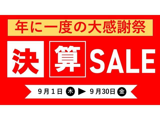 アップル豊田南店