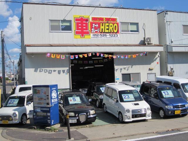 オートガレージヒーロー