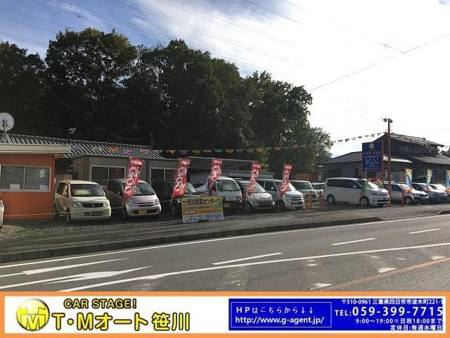 (株)グローバルエージェント T・Mオート笹川店(2枚目)