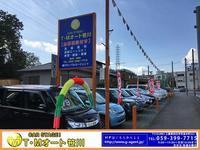 (株)グローバルエージェント T・Mオート笹川店