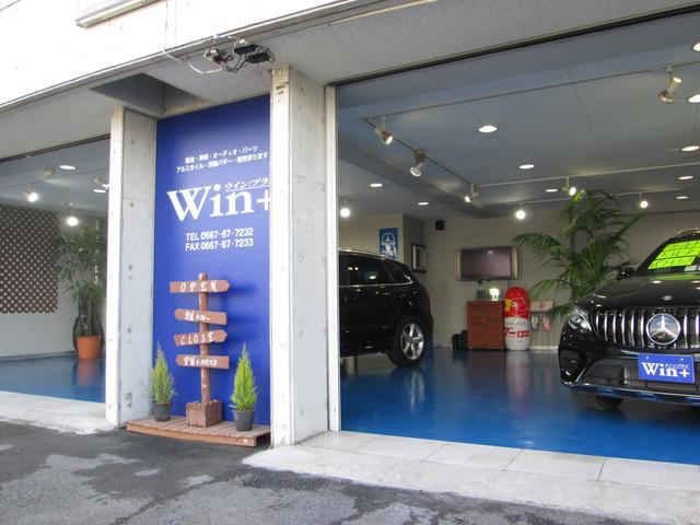 おてごろ欧州車専門店 株式会社Winプラス(2枚目)