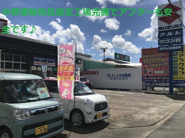 (有)よしとみ自動車 自社整備工場完備・全車保証付販売(1枚目)