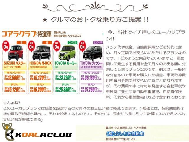 (有)よしとみ自動車 自社整備工場完備・全車保証付販売(4枚目)
