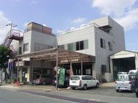ノムラ自動車(株)