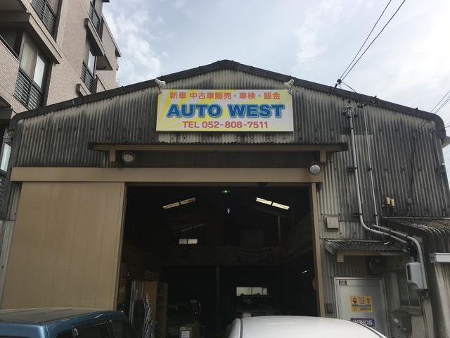 ロードスター専門店 (有)AUTO WEST