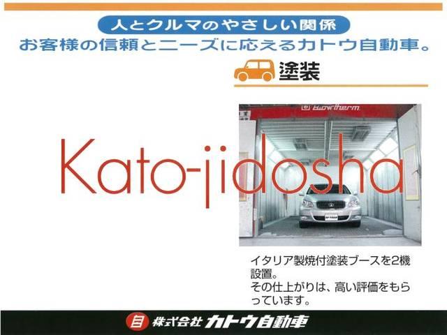 (株)カトウ自動車(3枚目)