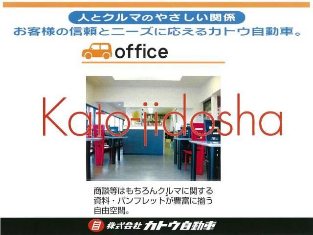 (株)カトウ自動車(5枚目)