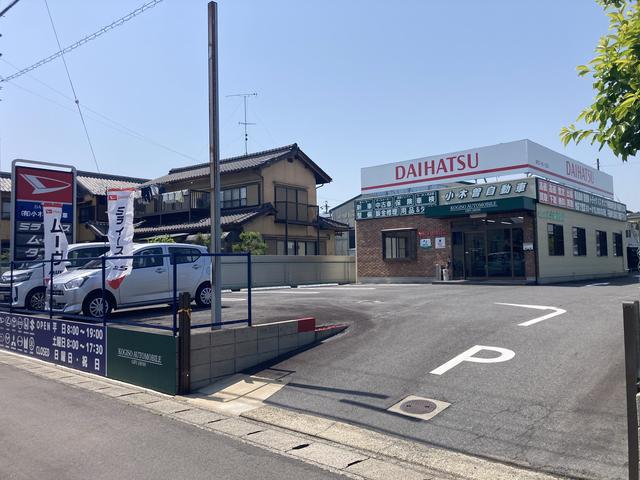 (有)小木曽自動車(1枚目)