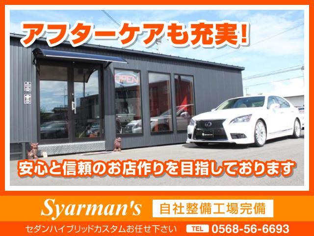 シャーマンズオート Syarman's Auto (株)シャーコーポレーション(2枚目)