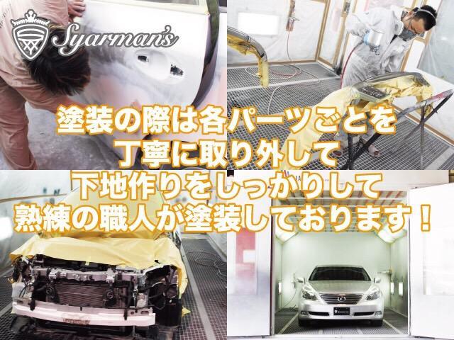 シャーマンズオート Syarman's Auto (株)シャーコーポレーション(5枚目)