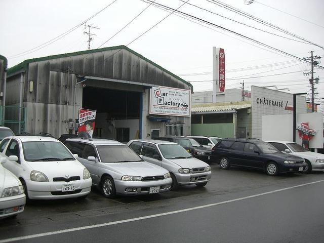 Carfactory羽島店 カーファクトリー羽島店(2枚目)