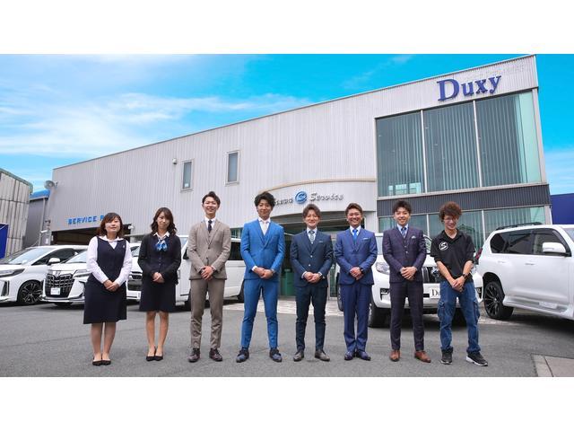 Duxy(デュクシー) 北名古屋店 (株)三和サービス(2枚目)