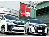 Duxy(デュクシー) 北名古屋店 (株)三和サービス