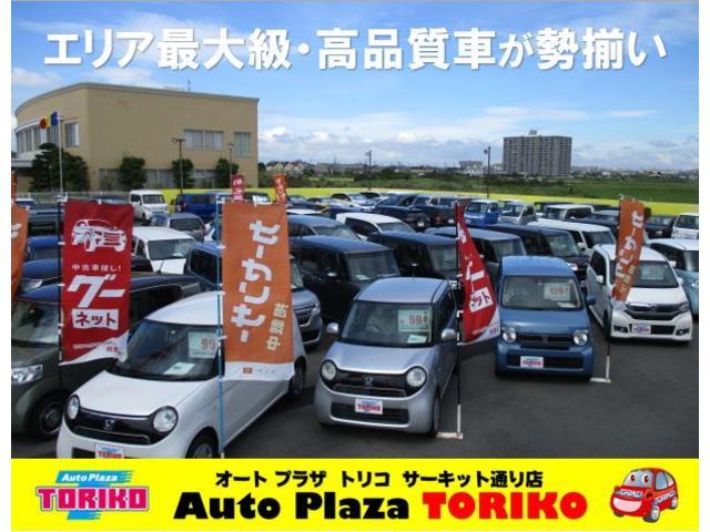 オートプラザトリコ サーキット通り店 株式会社ホンダプリモトリコ(3枚目)