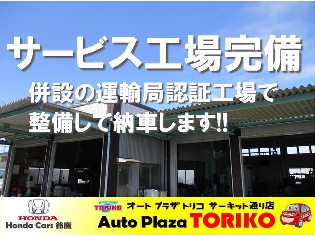 オートプラザトリコ サーキット通り店 株式会社ホンダプリモトリコ(6枚目)