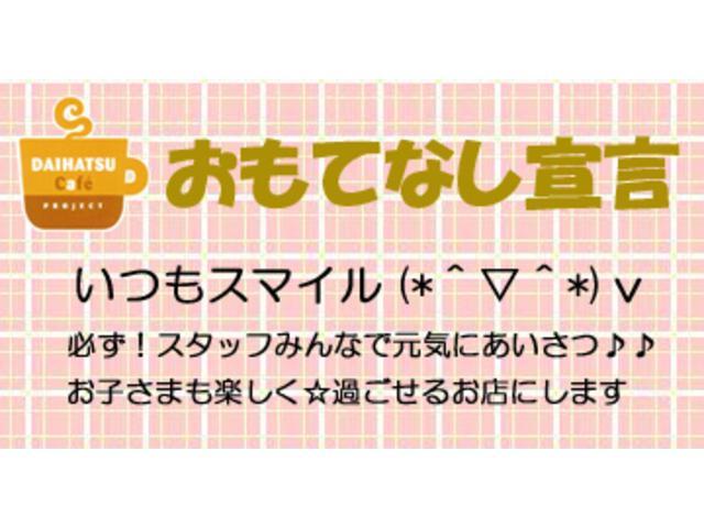 三重ダイハツ販売(株) カーメイト松阪店(3枚目)